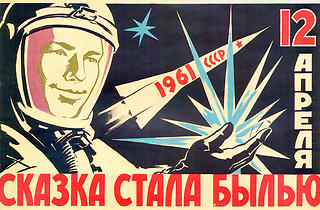 "(Boris Staris, ""The fairy tale became truth"", 1961. Published by The Young Guard (Molodaya Gvardia), Photo: Memorial Museum of Cosmonautics)"