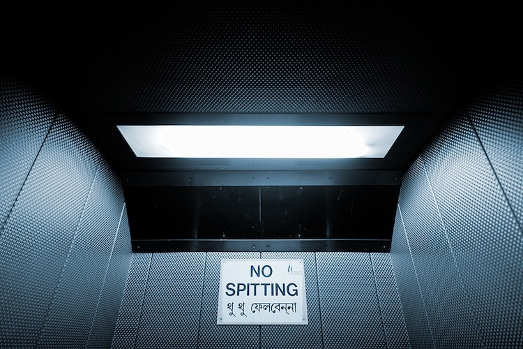No Spitting sign in the Balfron Tower lift
