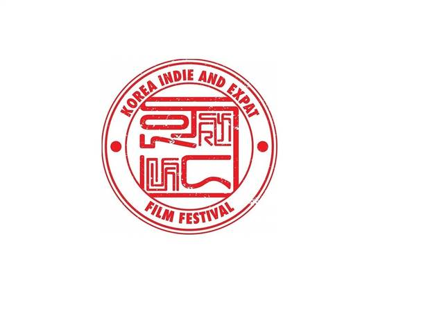 Korea Indie and Expat Film Festival (KIXFF)