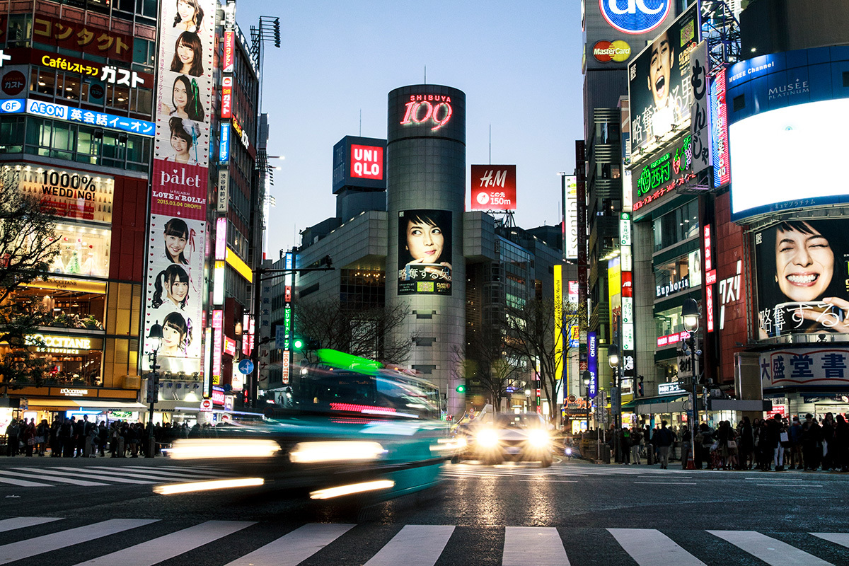101 things to do in Shibuya