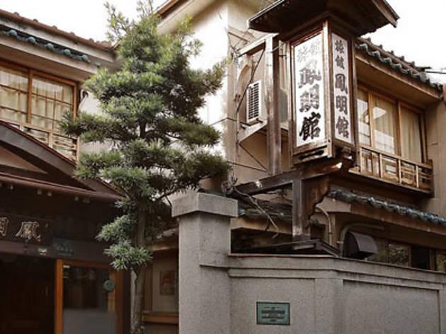 The best ryokan in Tokyo