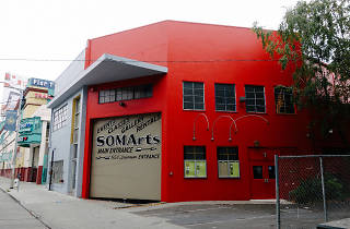 SOMArts Cultural Center