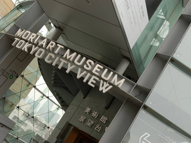 Marvel at a museum with a view