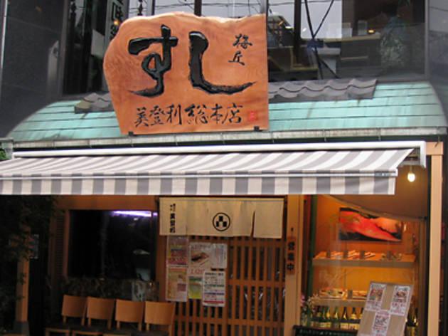 Sushi no Midori Sohonten
