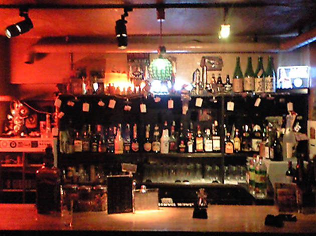 Organ Bar