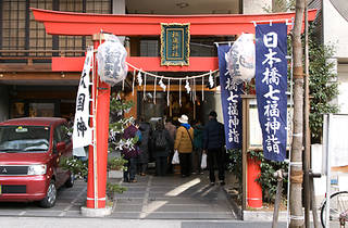 Matsushima Shrine