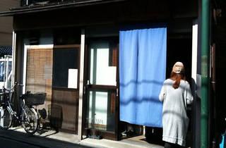 京菓子 岬屋