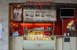 CremAmore, Atré Ebisu
