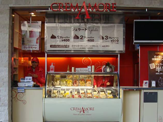 クレマモーレ アトレ恵比寿店