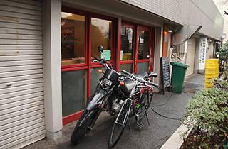 Zarigani Cafe