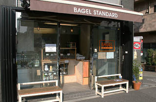 Bagel Standard
