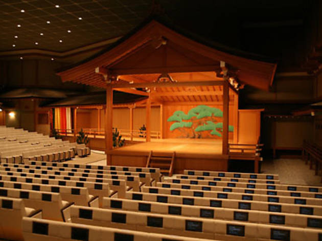 The National Noh Theatre