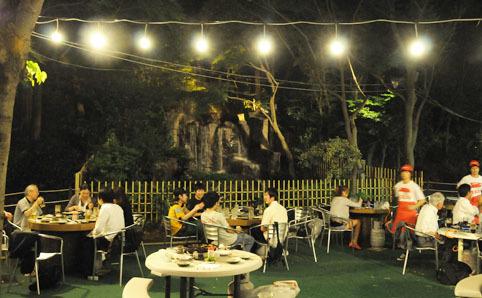 Forest Beer Garden