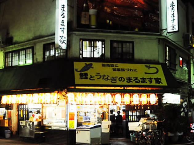 Koi to Unagi no Marumasuya Sohonten