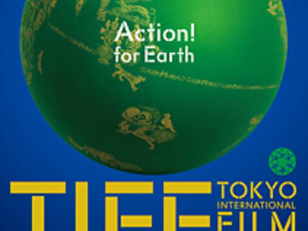 第23回東京国際映画祭(2010)