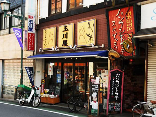 Tamagawa-ya