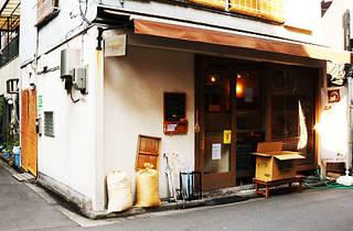 八丁堀 鈴木米店