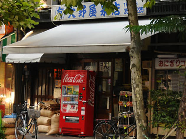 大野屋米店