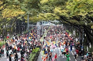 Harajuku Omotesando Hello Halloween Pumpkin Parade