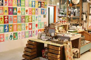 Zakka 東京倉庫