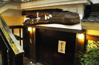 Katsukichi