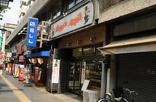 大松ベーカリー 南大塚店