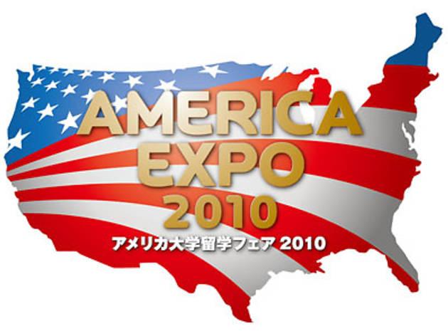 AMERICA EXPO 2010