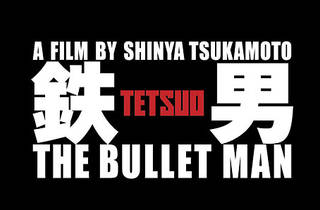 The entire series of 'Tetsuo' screening night