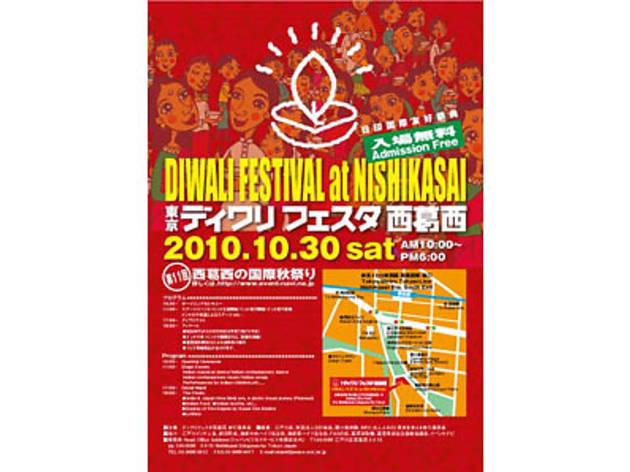 第11回 東京ディワリフェスタ西葛西2010