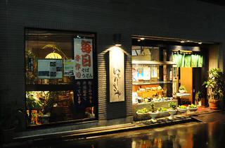 Soba-Yuzen Ichirikiya