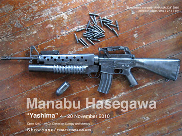 Manabu Hasegawa: 'Yashima'