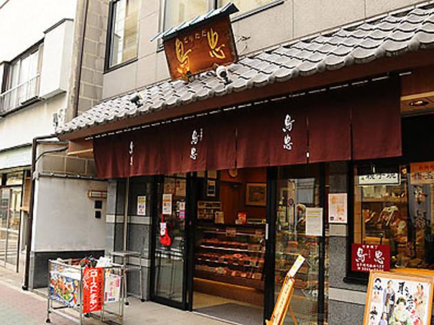 Grab yakitori on the run...