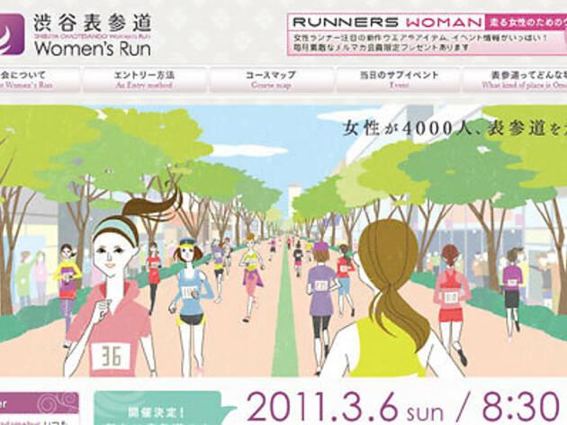 表参道Women's Run
