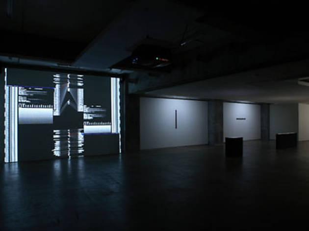 Ryoji Ikeda: Solo Exhibition
