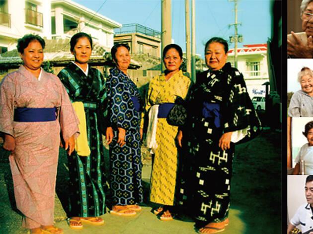 宮古島の神歌と古謡2010