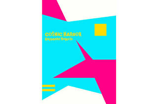 野口一将『Cosmic Harbor』