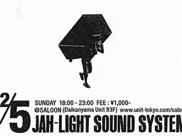 Jah-Light Sound System