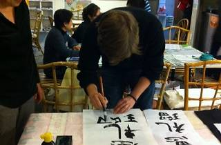 Shodo Performance and Interactive Experience