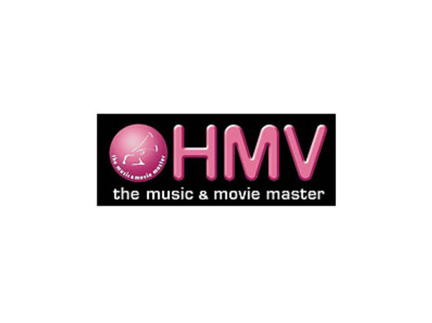 HMV Outlet Makuhari