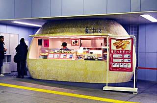 エキタマ No.001 田町店