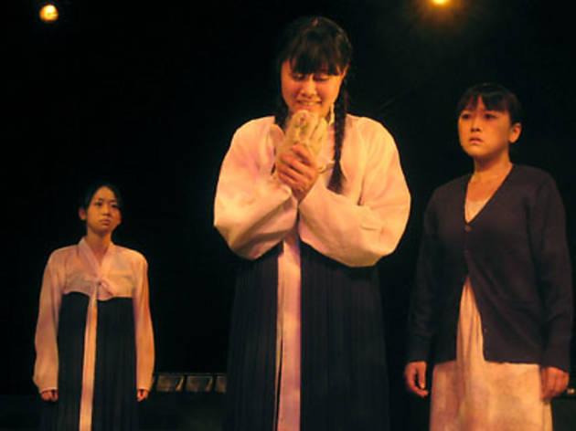 『祖国へ』昭和芸能舎代十六回特別公演