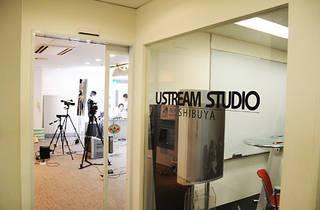 Ustream Studio 渋谷