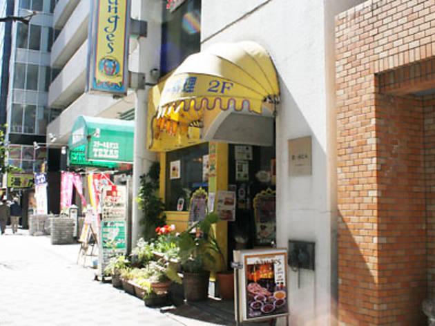 ガンジス 麹町店