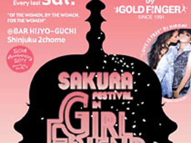 「SAKURA FESTIVAL OHANAMI~オンナだらけのお花見大会!~」in GIRL FRIEND