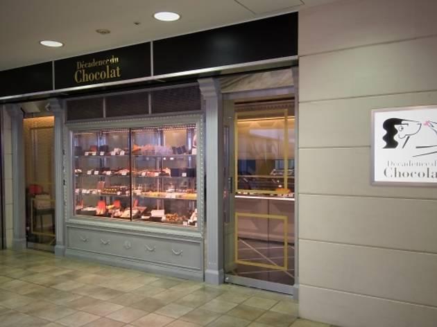 デカダンスドュショコラ 渋谷マークシティ店