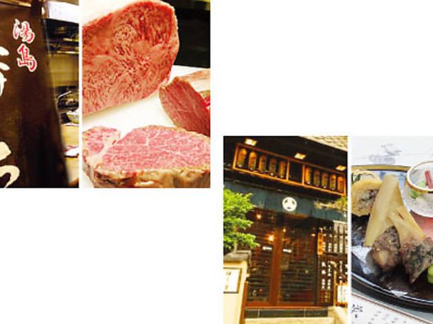 上野・湯島『食べないと飲まナイト』