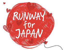 RUNWAY for JAPAN