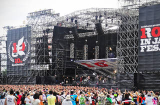 ROCK IN JAPAN FES. 2011