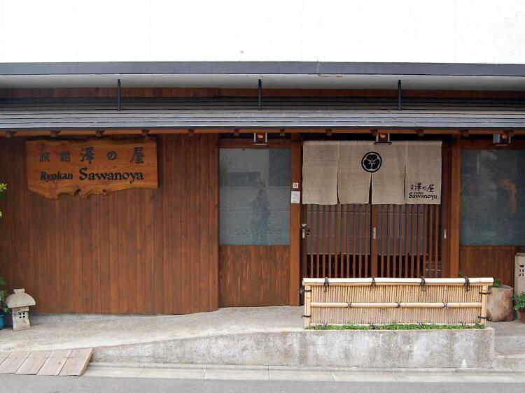 根津 澤の屋旅館