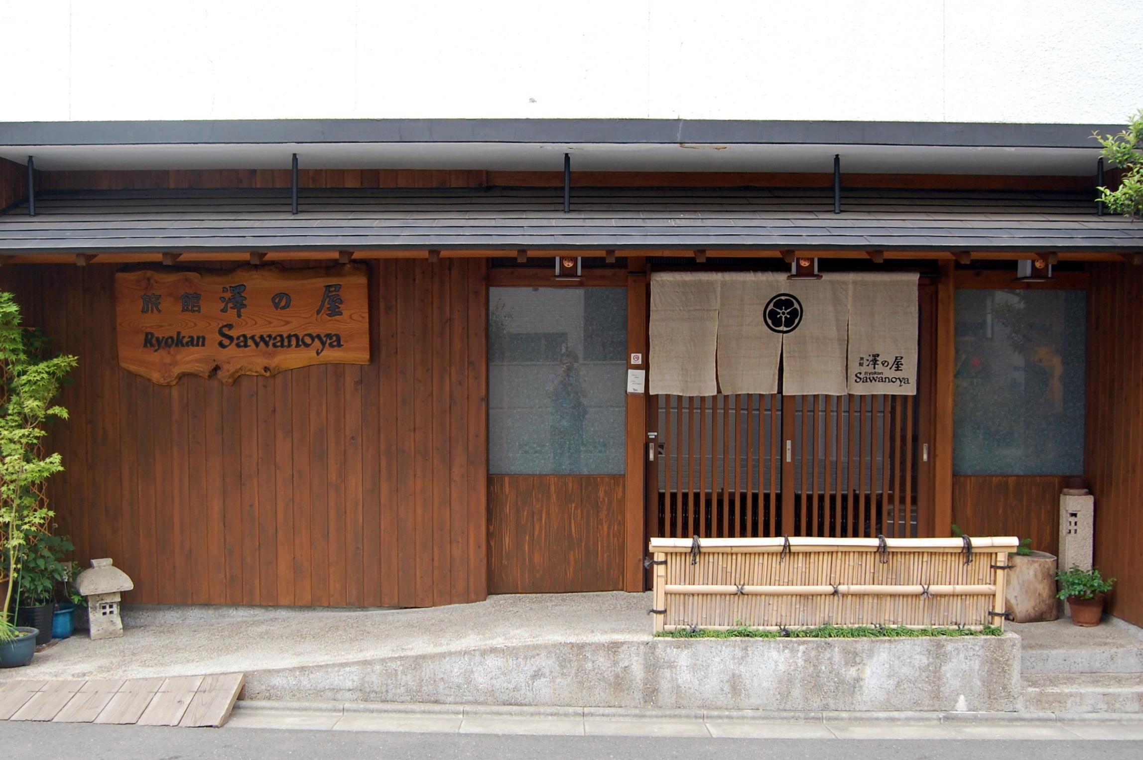 the best ryokan tokyo guest houses